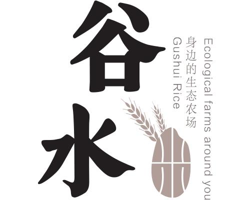 谷水米LOGO & VI
