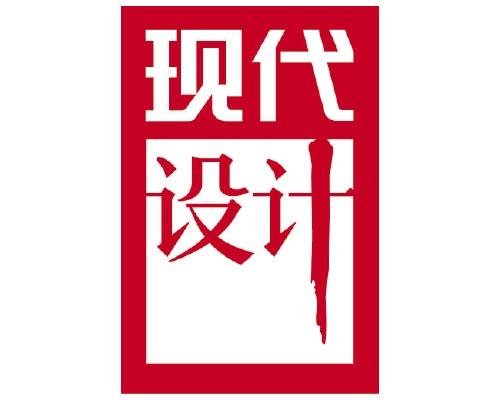 上海现代建筑研究院画册海报