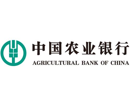农业银行画册海报