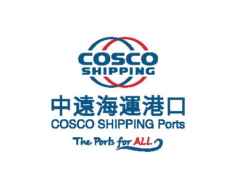 中远海运港口画册设计