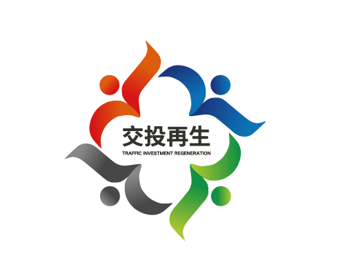 启东交投画册设计