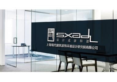 上海平面设计公司怎样在设计质量上做的更出色